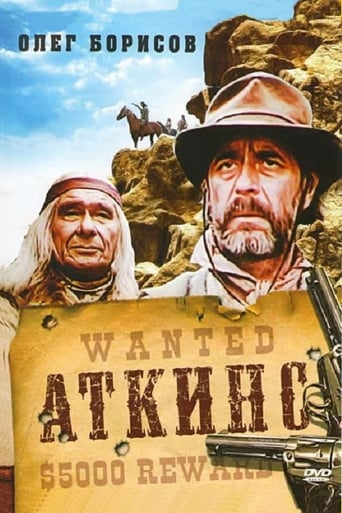 Poster of Atkins