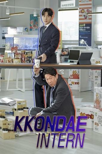 Poster of Kkondae Intern