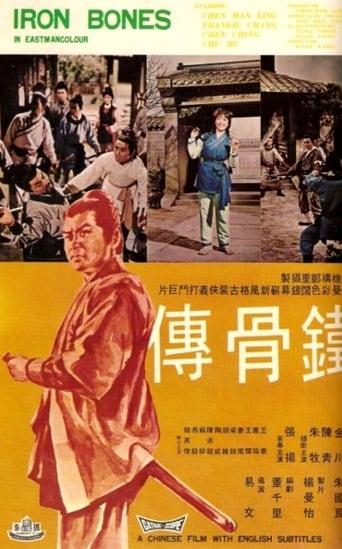 Poster of Iron Bones