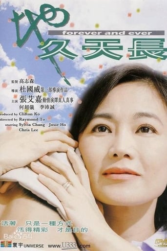 Poster of Forever and Ever