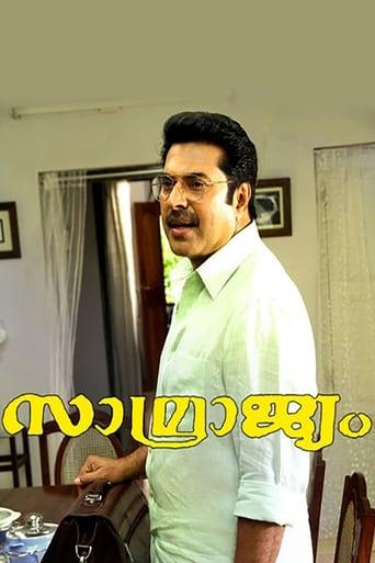 Poster of Samrajyam