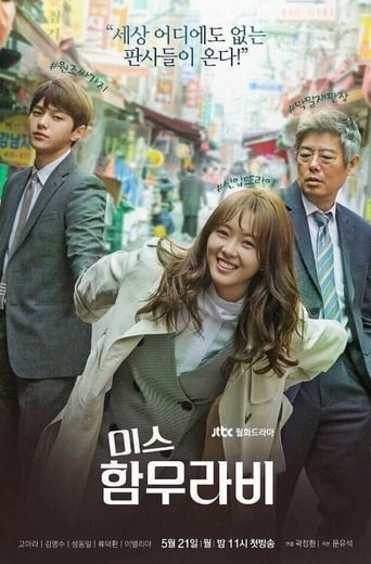 Poster of Miss Hammurabi