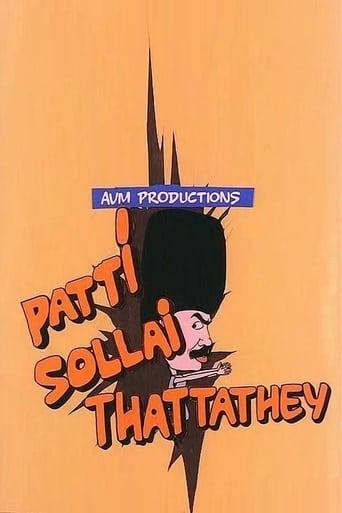Poster of Patti Sollai Thattathe