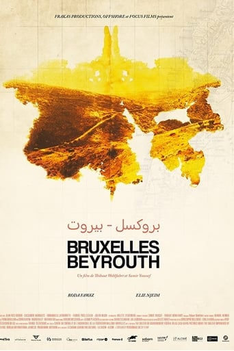 Poster of Bruxelles-Beyrouth