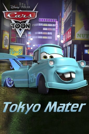 Poster of Tokyo Mater