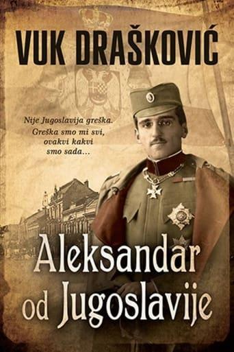 Poster of Aleksandar od Jugoslavije