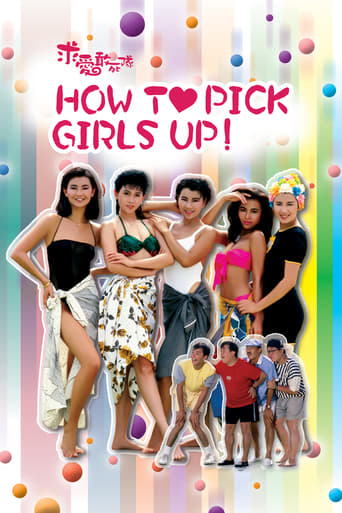 Poster of How to Pick Girls Up!