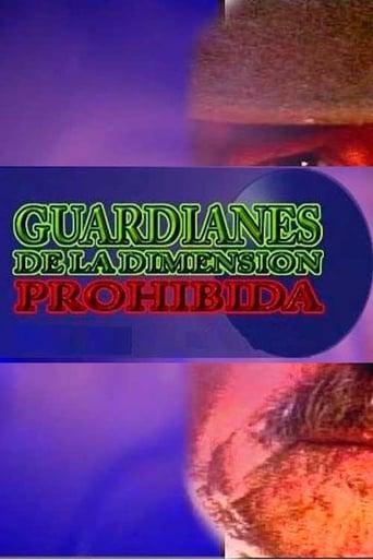 Poster of Guardianes de la dimensión prohibida