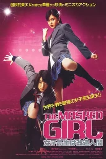 Poster of The Masked Girl
