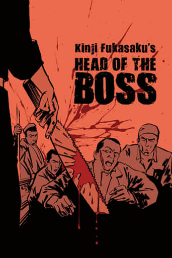 Poster of New Battles Without Honor and Humanity 2: Head of the Boss