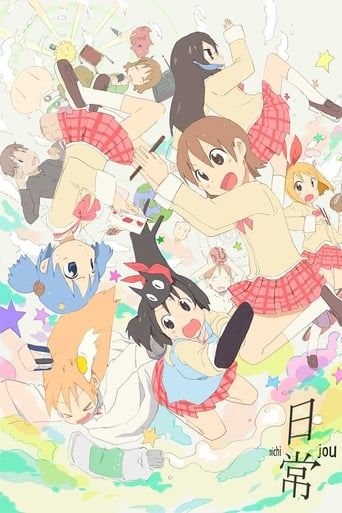 Poster of Nichijou: My Ordinary Life