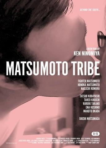 Poster of Matsumoto Tribe