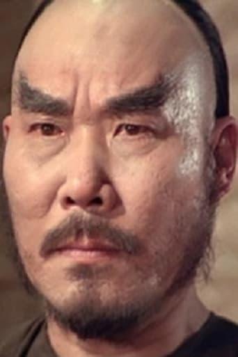 Image of Lee Man-Tai