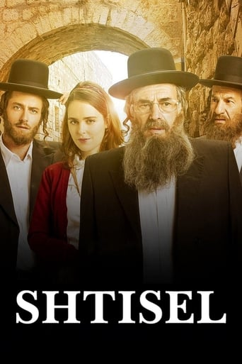 Poster of Shtisel