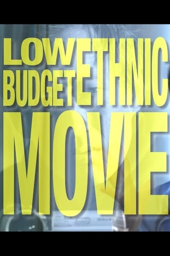 Poster of Low Budget Ethnic Movie