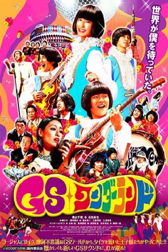 Poster of GS Wonderland