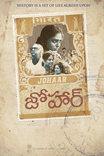 Poster of Johaar
