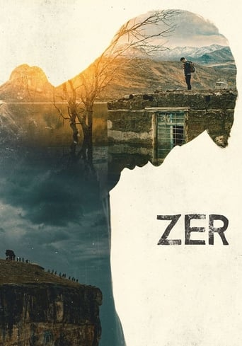 Poster of Zer
