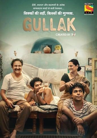 Poster of Gullak