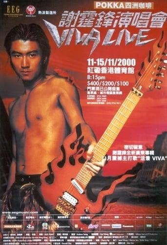 Poster of 谢霆锋Viva Live 2000演唱会