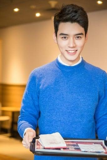 Image of Gong Jun