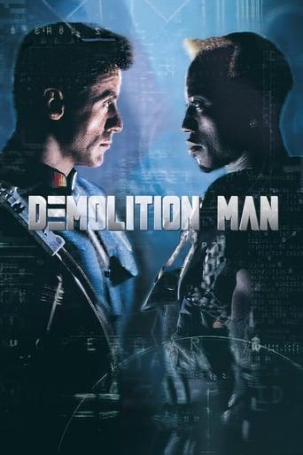 Poster of Demolition Man