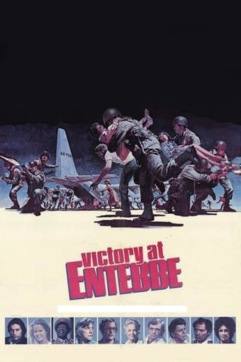 Poster of Victory at Entebbe