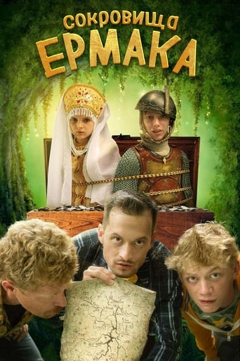 Poster of Ermak's Treasure