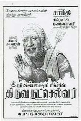 Thiruvarutchelvar poster