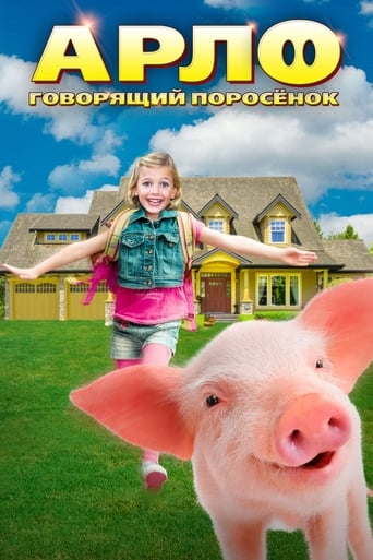 Poster of Arlo: The Burping Pig