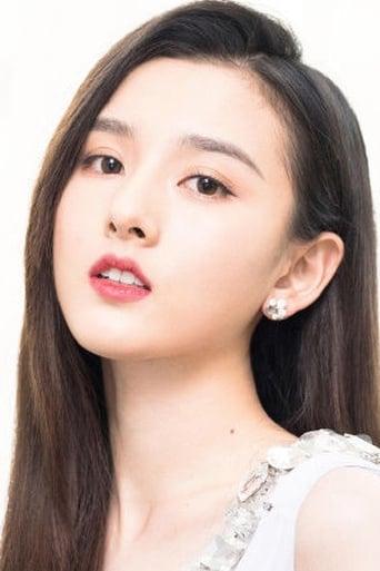 Image of Song Zu Er