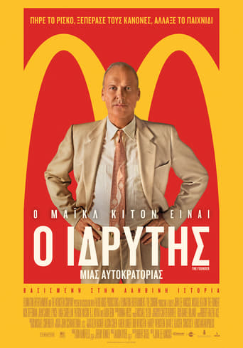 The Founder - Tainies OnLine | Greek Subs
