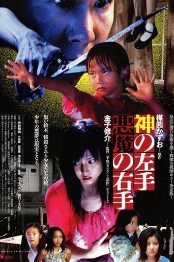 Poster of God's Left Hand, Devil's Right Hand