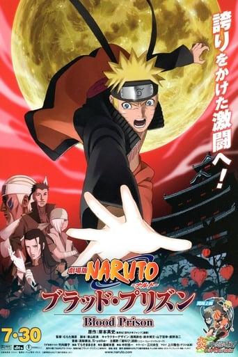 Filmplakat von Naruto the Movie: Blood Prison