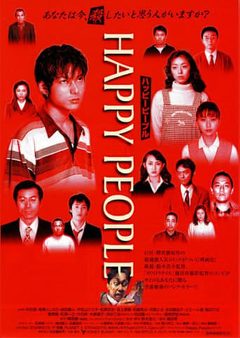 Poster of Happy People