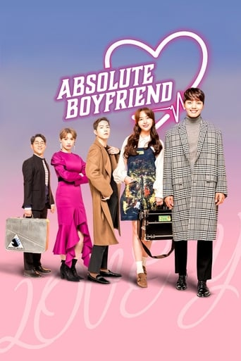 Poster of My Absolute Boyfriend