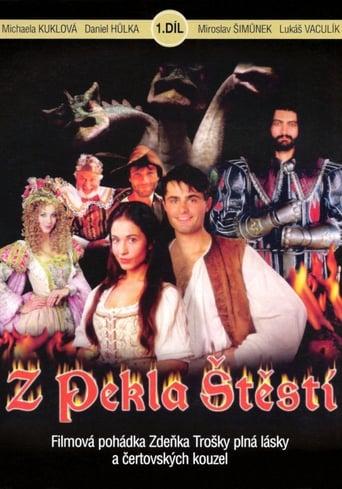 Poster of Helluva Good Luck
