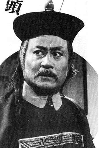 Image of Wang Hsieh