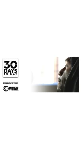 Poster of 30 Days in May