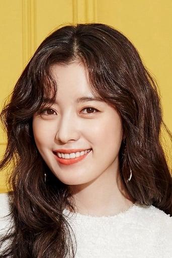 Image of Han Hyo-joo