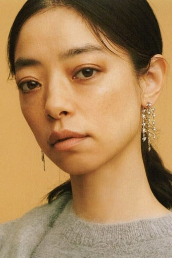 Image of Miwako Ichikawa