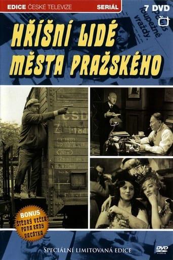 Poster of Hříšní lidé města pražského