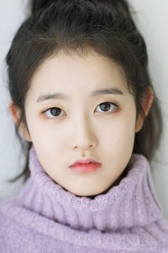 Image of Park Si-Eun