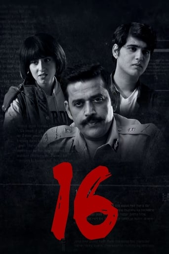 Poster of 16