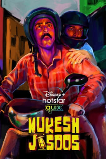 Poster of Mukesh Jasoos