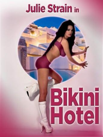 Poster of Bikini Hotel