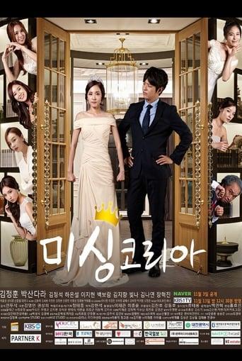 Poster of Missing Korea