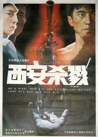 Slaughter in Xian