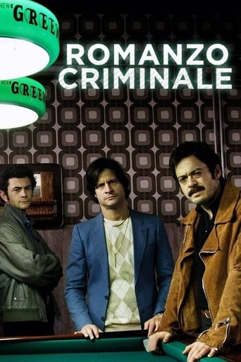 Poster of Romanzo Criminale