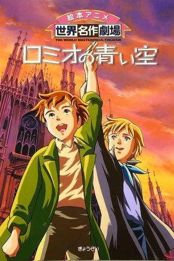 Poster of Romeo's Blue Skies